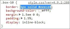 Developer Tools「検証」で変更する2